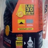 600 люмен на аналог 60 ватт светодиодная лампа